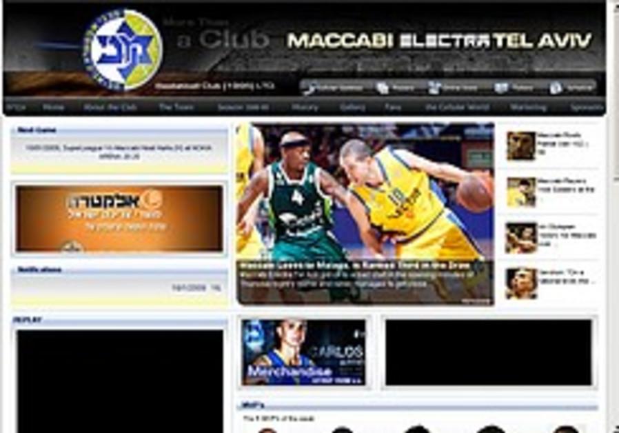 Pro-Palestinian hackers disrupt Ezer Mizion, Maccabi TA Web sites