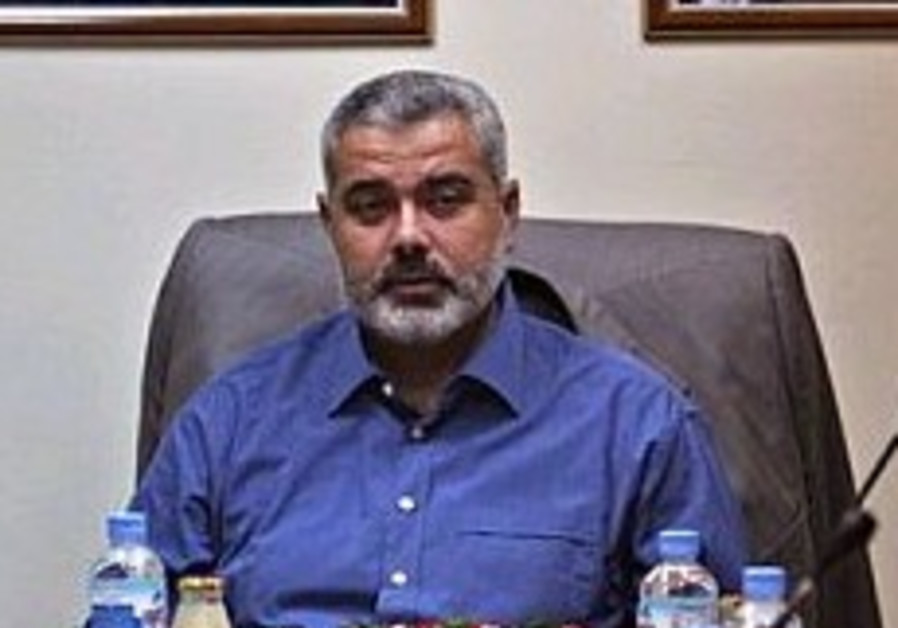 ismail haniyeh solo 248 88
