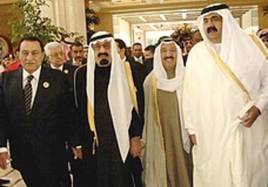 Arab leaders fail to agree on Gaza