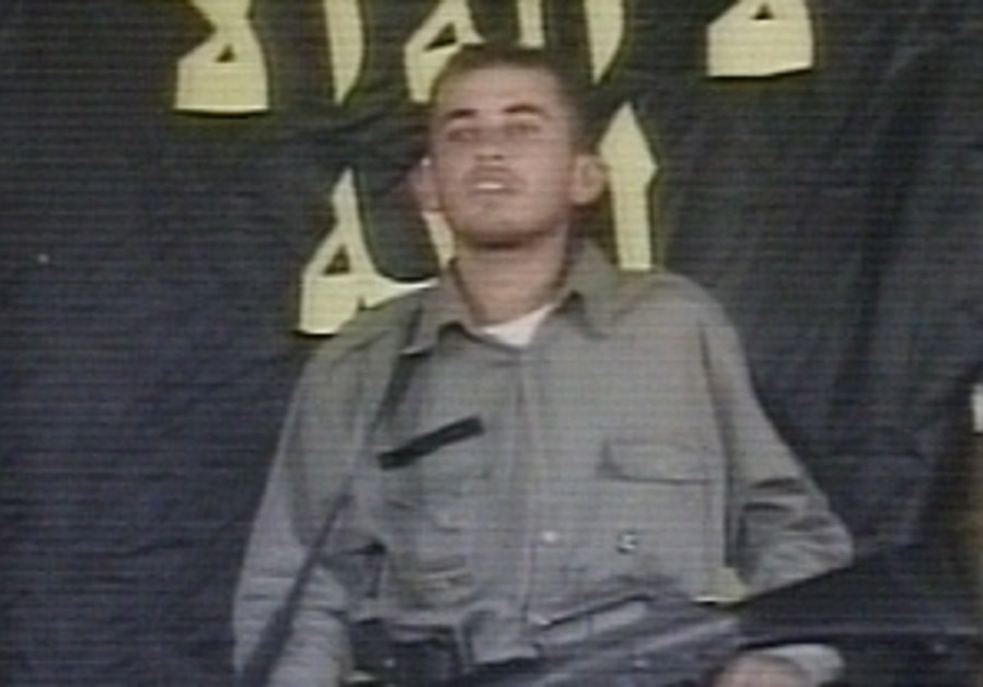 netanya bomber Lutfi Amin Abu Salem 298.88