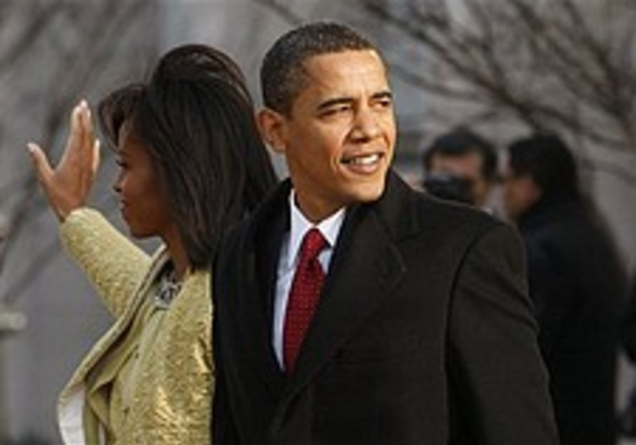 Text of inauguration speech of President Obama