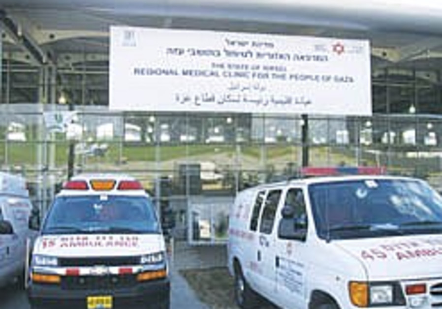 Israeli clinic for Gaza civilians closes for lack of patients