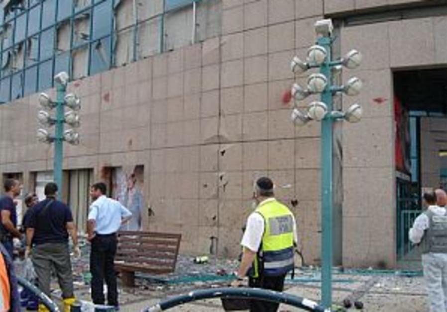 wreckage netanya mall bombing dec 5 298.88