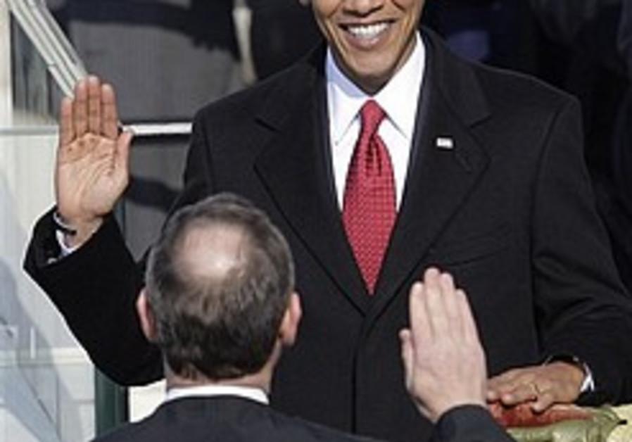 US Affairs: 'I, Barack Hussein Obama...'