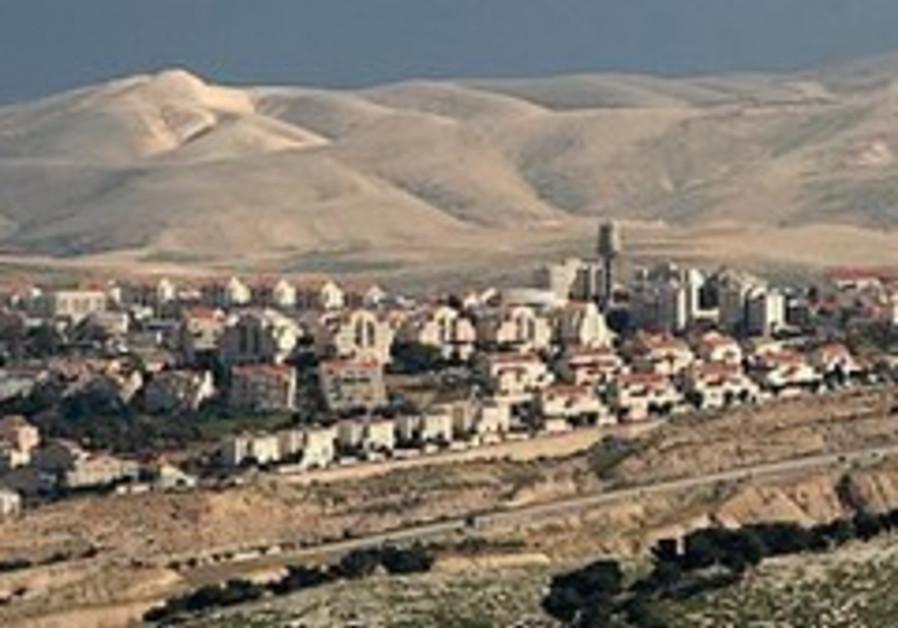 Ministry panel: Kedar and Ma'aleh Adumim should unify