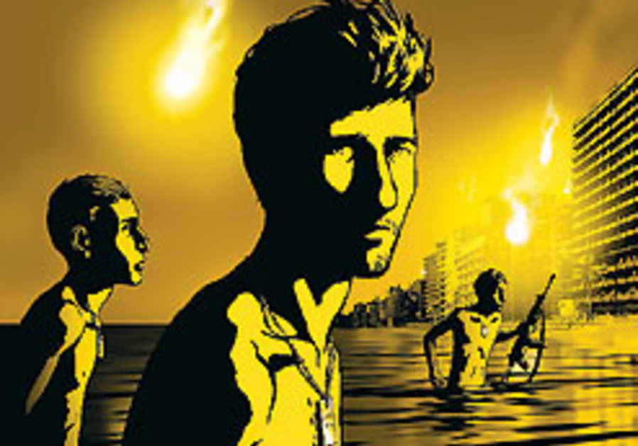 Beirut couple screens 'Waltz with Bashir' despite official ban