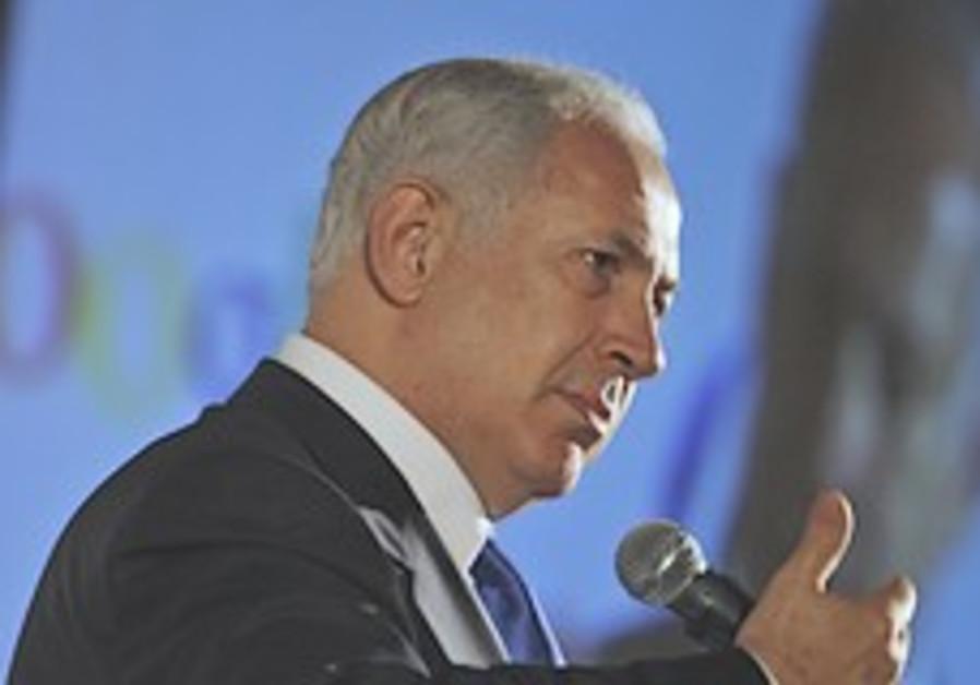 Netanyahu: Lieberman would divide J'lem