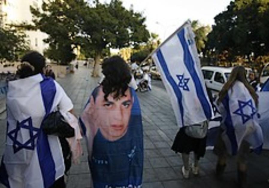 Aviva Schalit: This nation's unwritten covenant is cracking