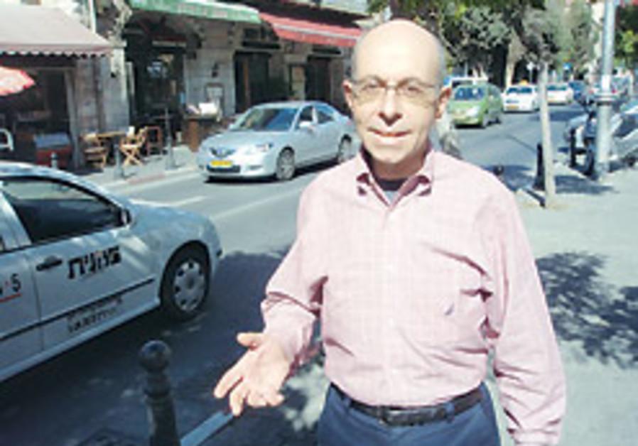 Arrivals: From New York to Jerusalem: Bob Goldfarb
