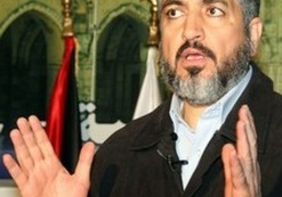 Mashaal to reportedly unveil new Hamas strategy