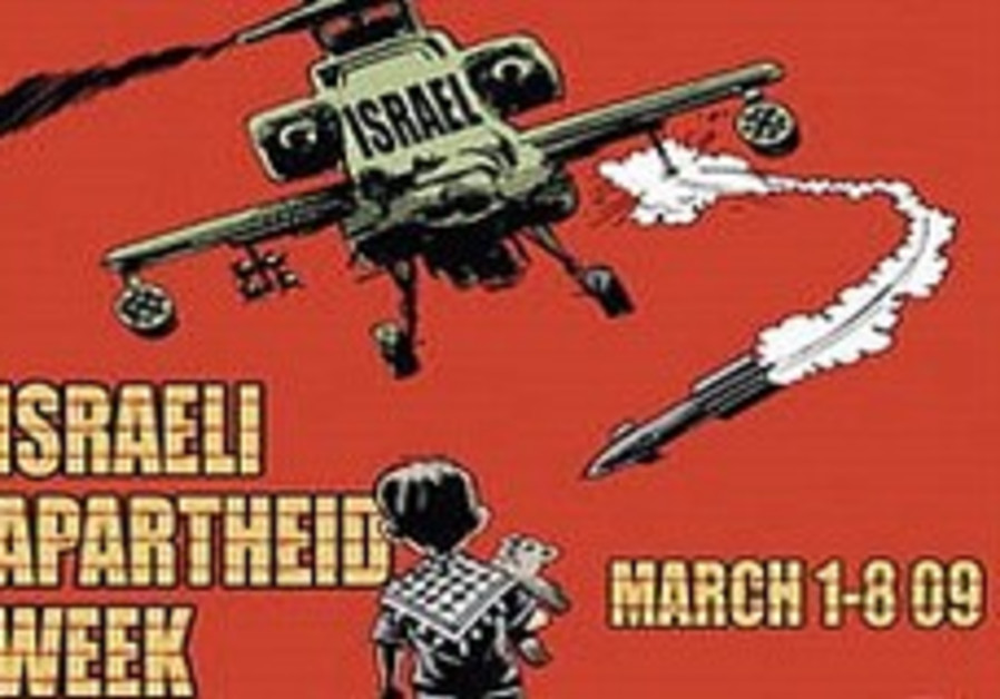 Canadian groups wage campaign against Israel Apartheid Week