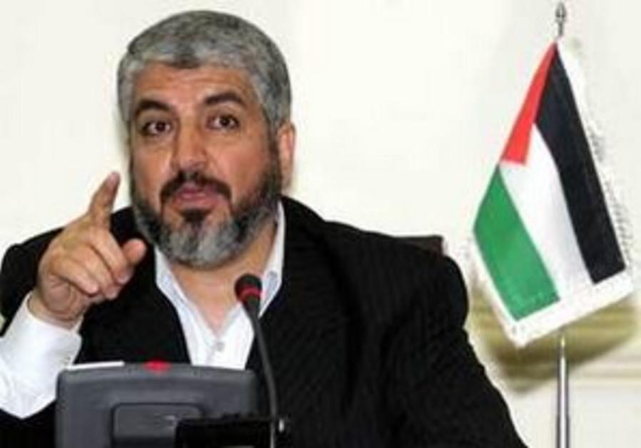 Le Hamas remercie l'Iran