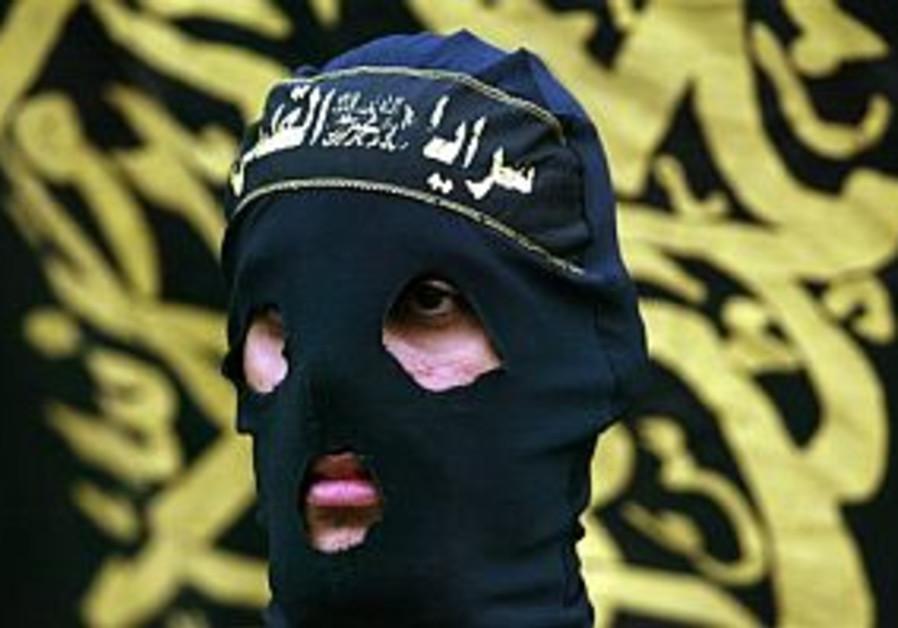 Islamic Jihad threatens US interests