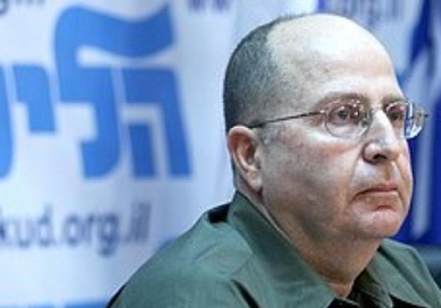 Madrid judge asked to nix Israeli probe