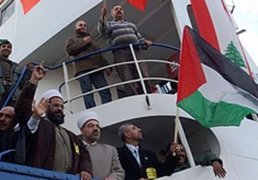 Israel wants EU, US navies to seize arms ships