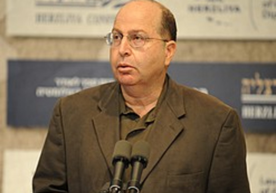 Ya'alon: Topple Iran to end global Jihad