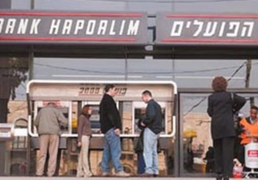 Bank Hapoalim unveils plans to regain market leadership