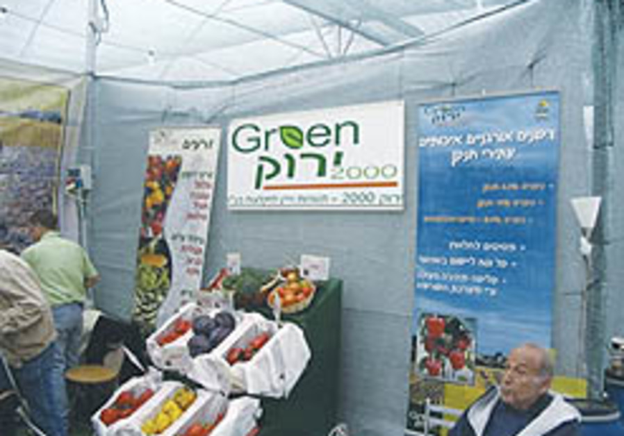 Largest agricultural exhibition in Israel kicks off today in the Arava