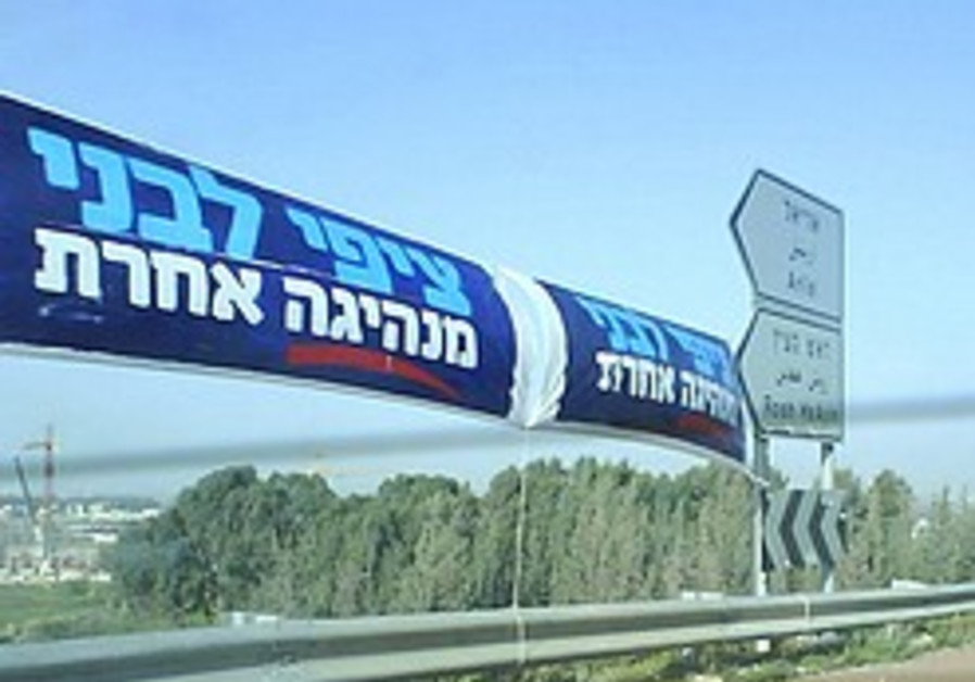 Kadima, Likud, Israel Beiteinu, NU are biggest elections litterers