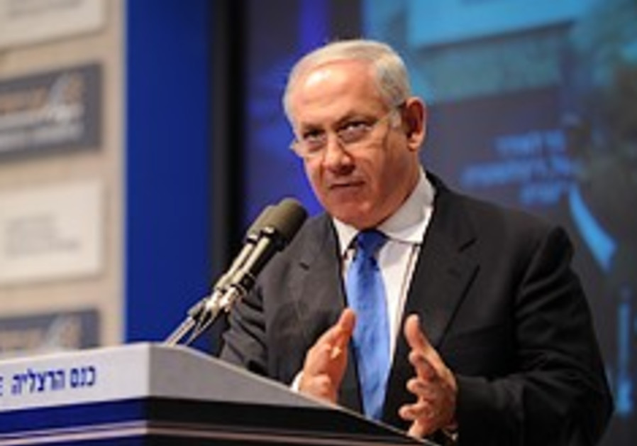 Netanyahu: Gaza op stopped too soon