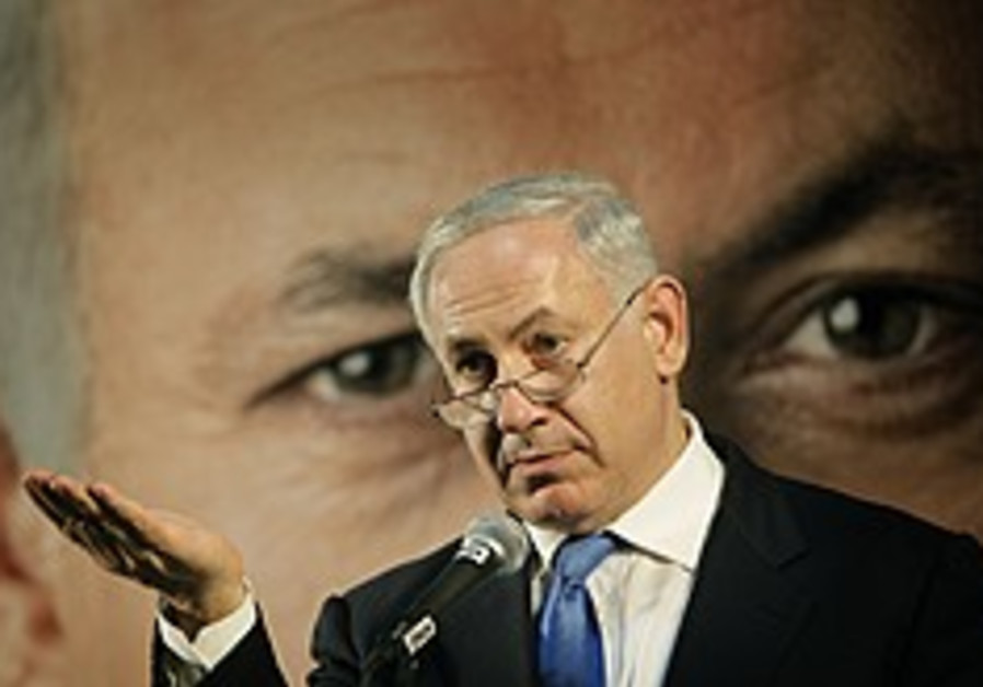 Gold: Netanyahu to focus first on PA