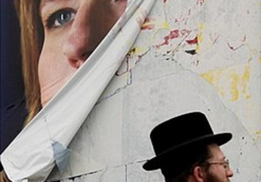 Haredi 'unity' masks internal power struggles