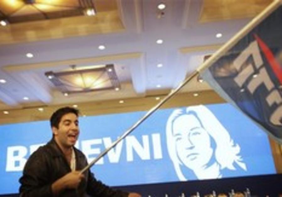 Kadima, Likud claim election victory