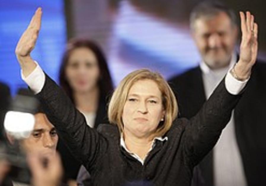 Lieberman tending to go with Likud