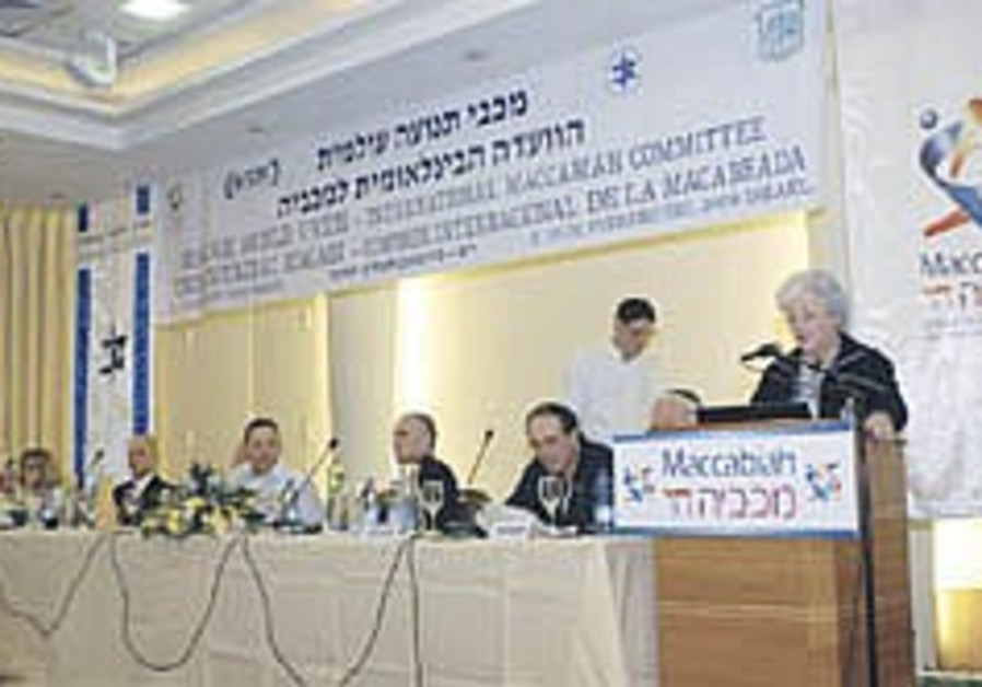 'Biggest ever' Maccabiah set to defy economic downturn