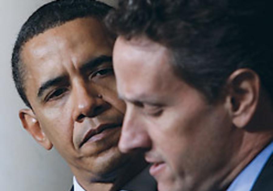 US Senate passes stimulus in partisan vote