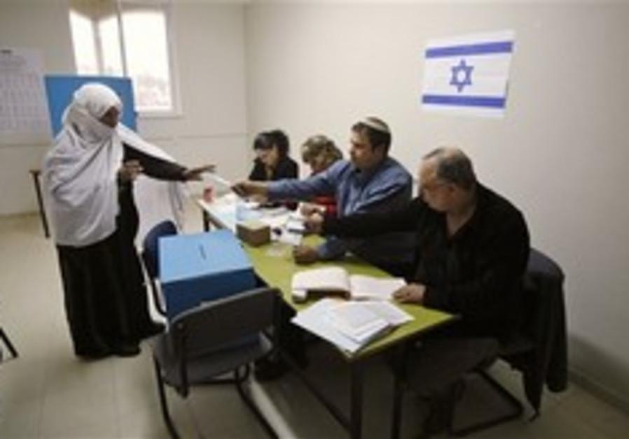 J'lem votes Likud, Tel Aviv - Kadima