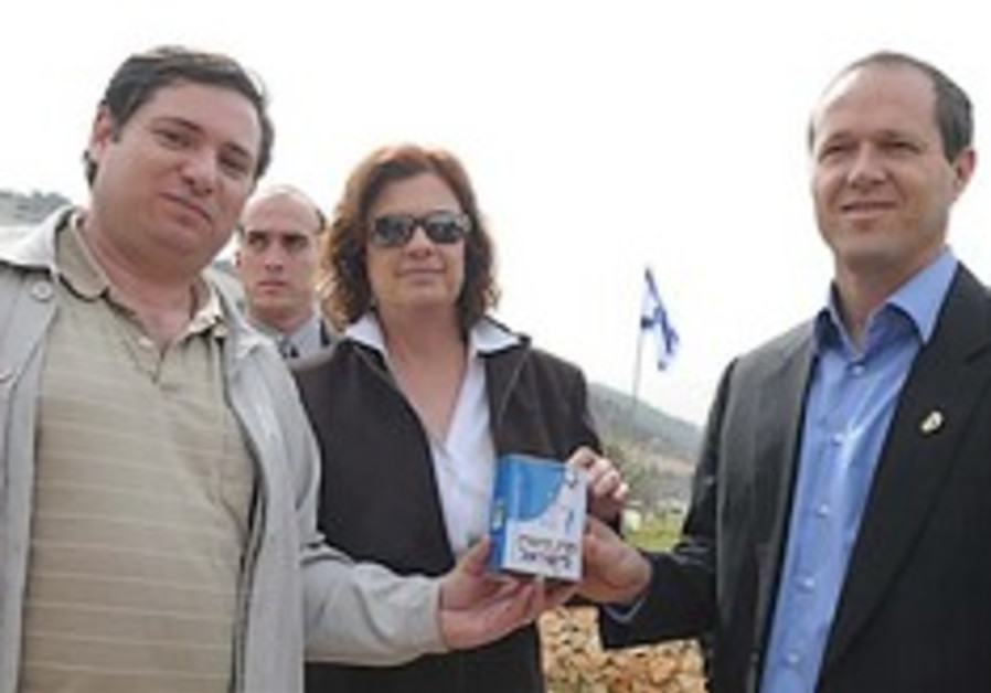 KKL-JNF inaugurates new Jerusalem Metropolitan Park