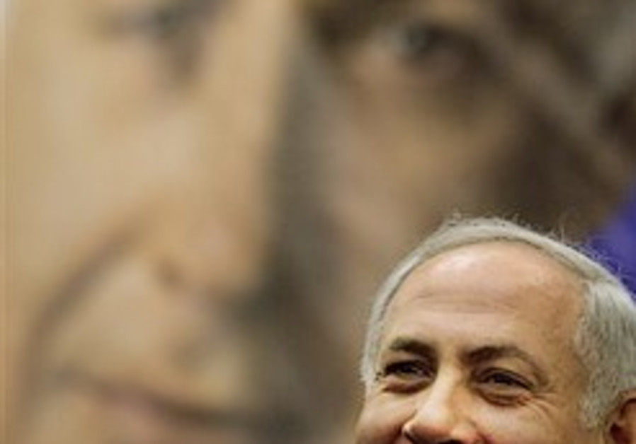Likud to press Lieberman over treasury