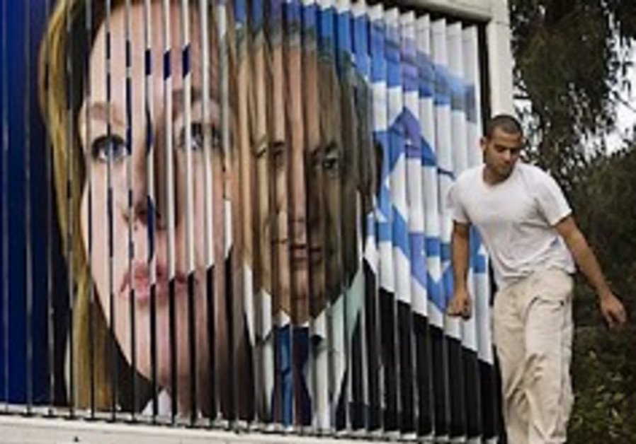 Poll: 65% of Israelis want unity gov't