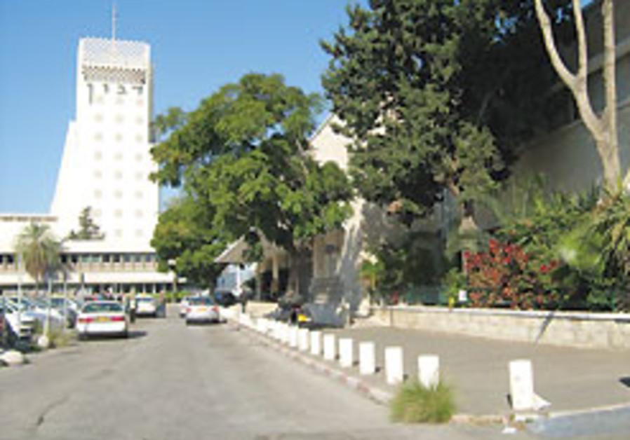 Streetwise: Plumer Square, Haifa