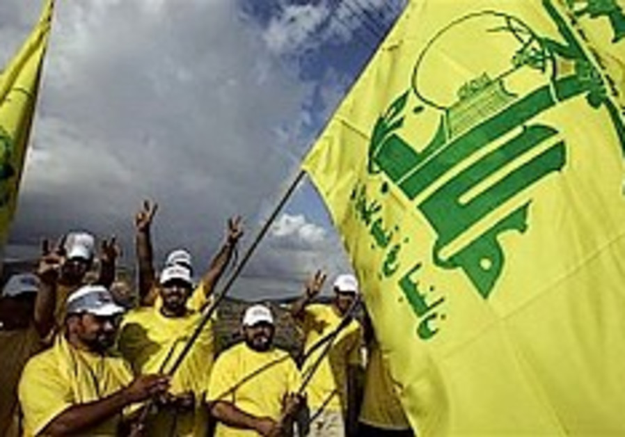 Report: Hizbullah on US-Mexico border