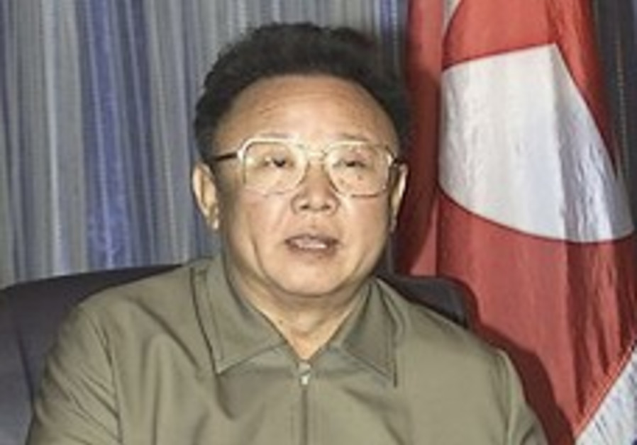North Korea offers possible olive branch to US