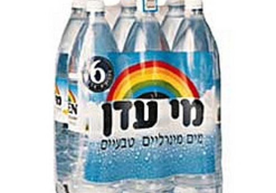 Contamination fears halt water bottling
