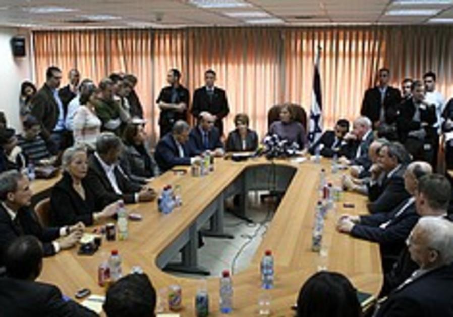 Kadima faction meeting