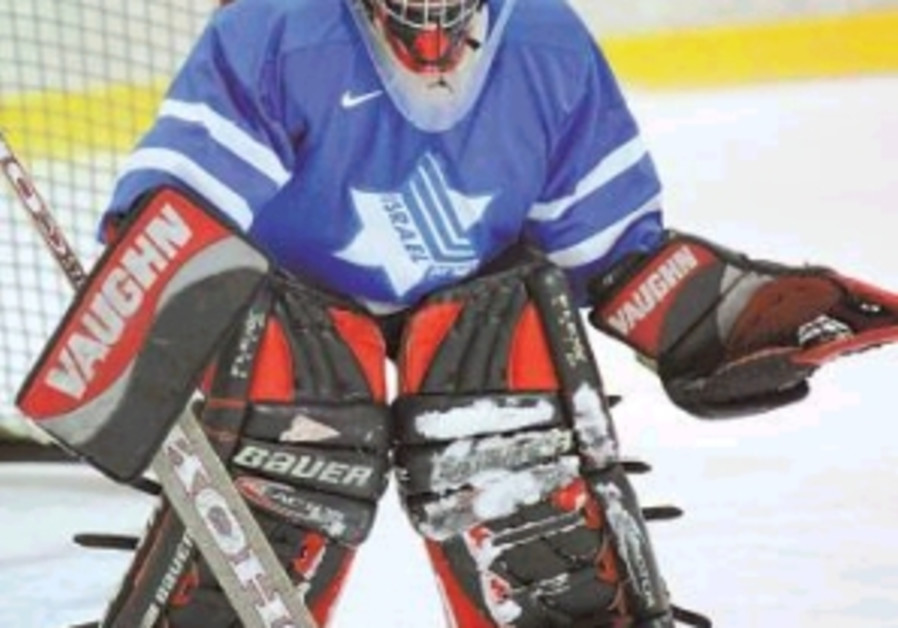esther silver first israeli hockey national team p