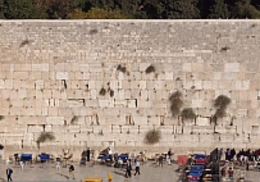 kotel western wall 298