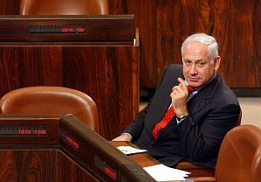 netanyahu after 2005 budget vote