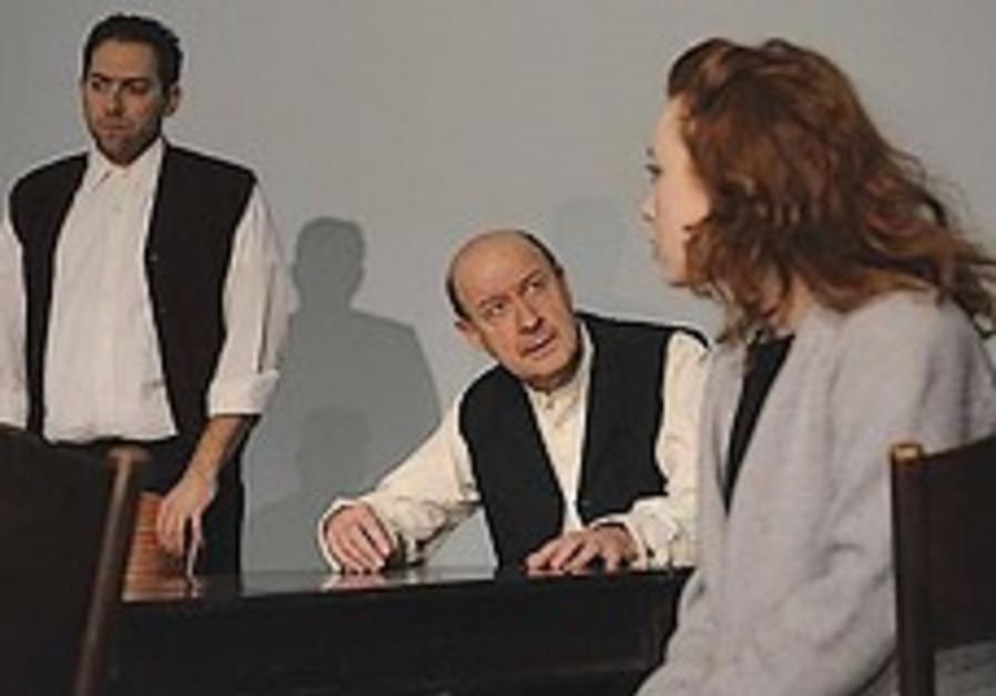 UK Jews brand 'Play for Gaza' libelous, anti-Semitic