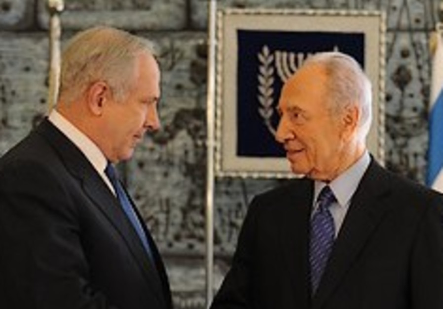 NU: No Likud plans for Palestinian state
