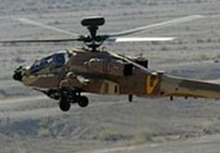 IDF: Botched rescue caused by human error
