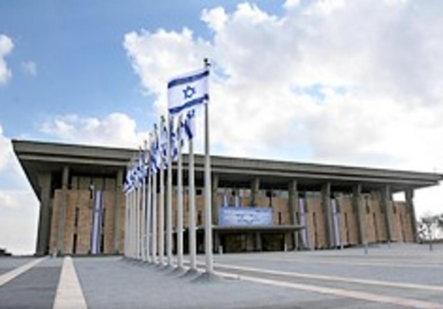 Mir redden Yiddish in der Knesset