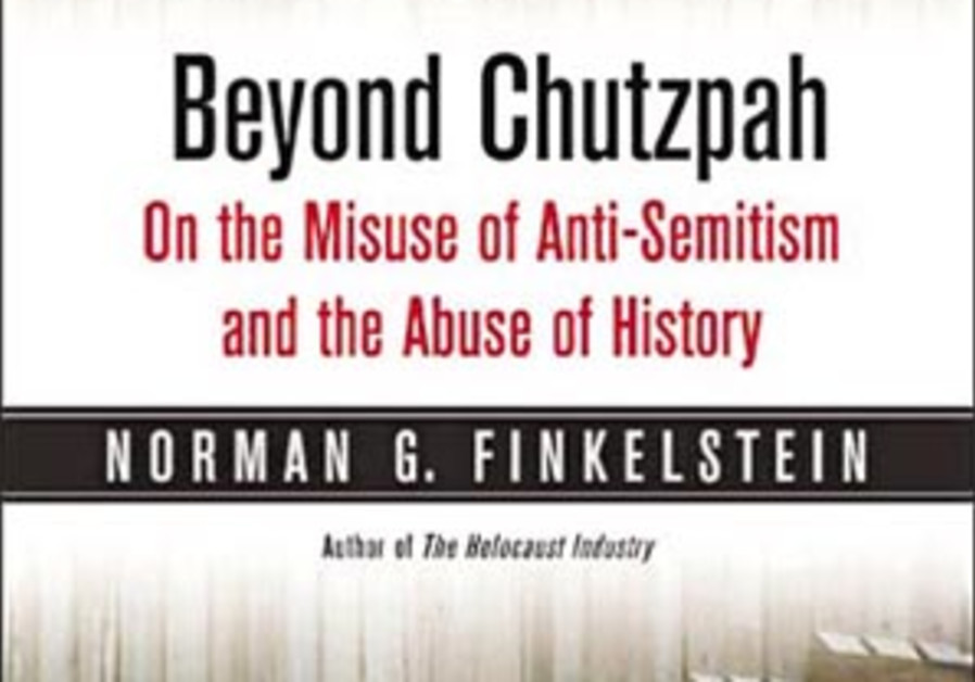 chutzpah book 88 298