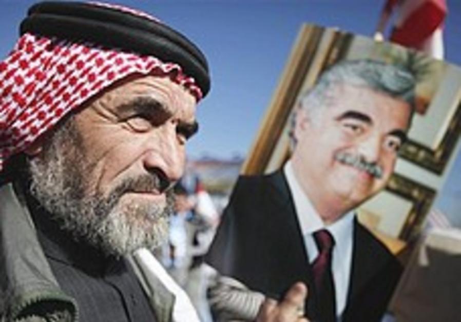 Lebanon frees three suspects in Hariri murder case