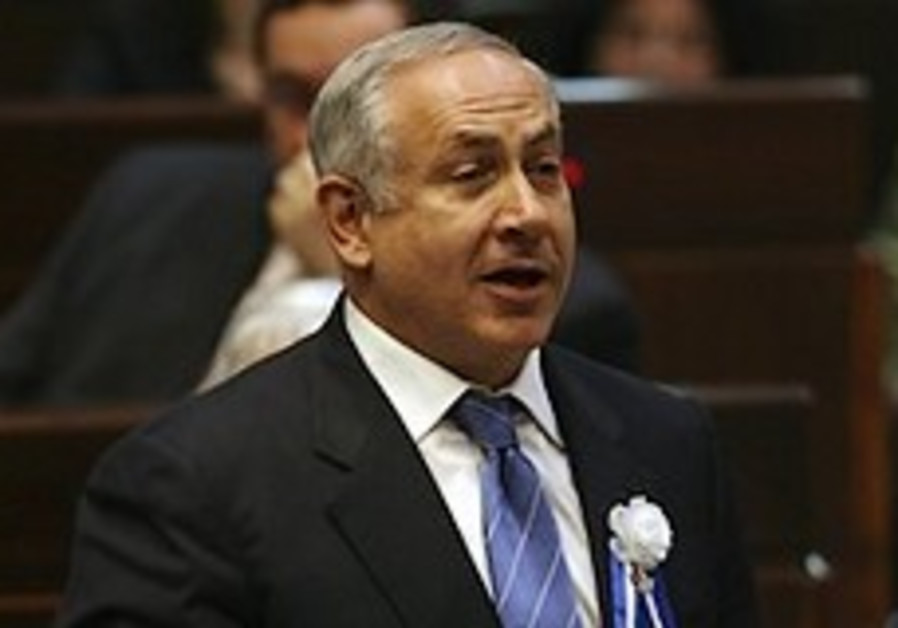 Bibi against talks with a Hamas-PA gov't