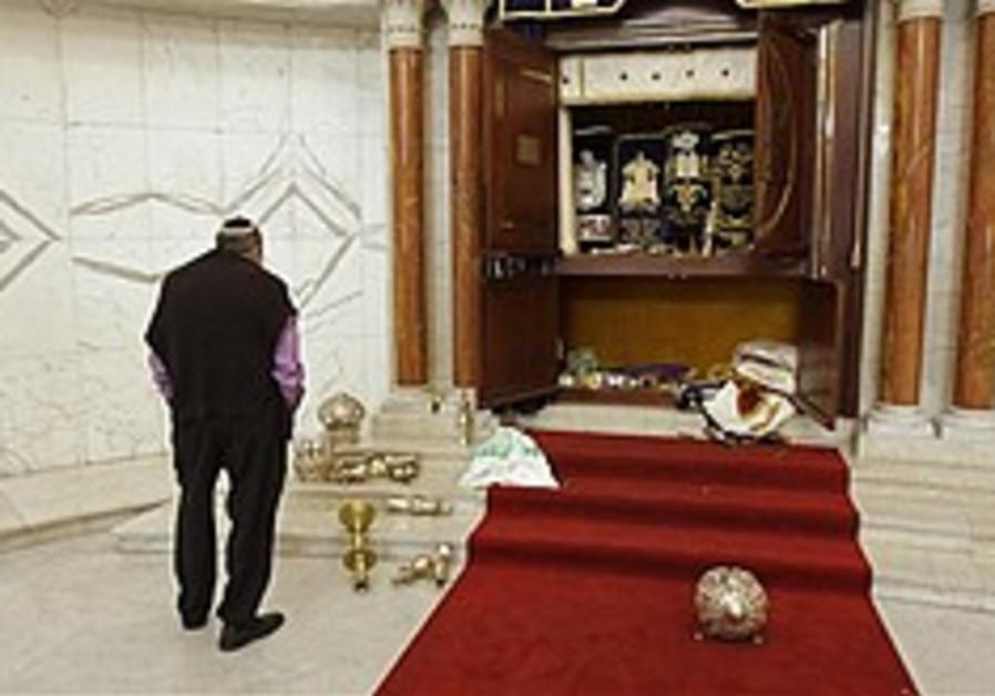 Jewish Center attacked in Venezuela